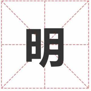 姓萧的名人_姓萧明星(男女明星)