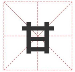 姓甘的名人_姓甘明星(男女明星)